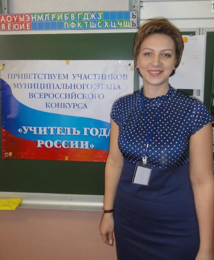 Творческий этап конкурса учитель года